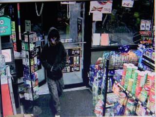 Deputies looking for suspected Sunoco robber