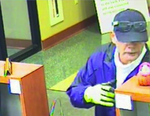 Police arrest suspected bank robber