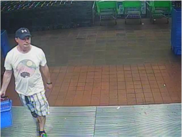 NYS Police attempt to identify theft suspect