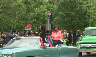 Juneteenth fun set for this weekend